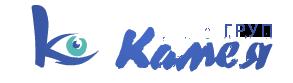 Камея ГРУП - дизайн, предпечат, печатна база, WEB sites